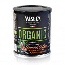 Ground Filter Coffee Tin (250G)