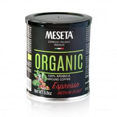 Medium Roast Ground Coffee Tin (250G)